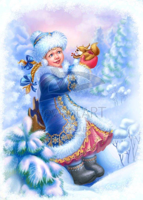 Joyeux Noël ! dans Noël et 1er de l An (83) 9b66fd06