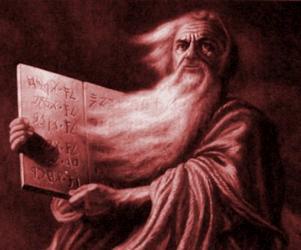 moise dans Textes à méditer (239)