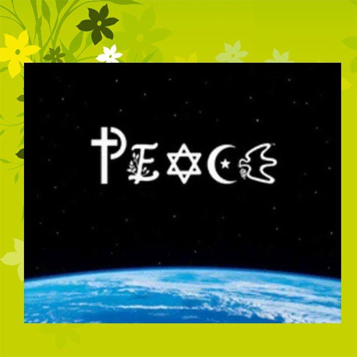 paz-gf